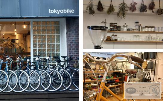 tokyobike shop 高円寺