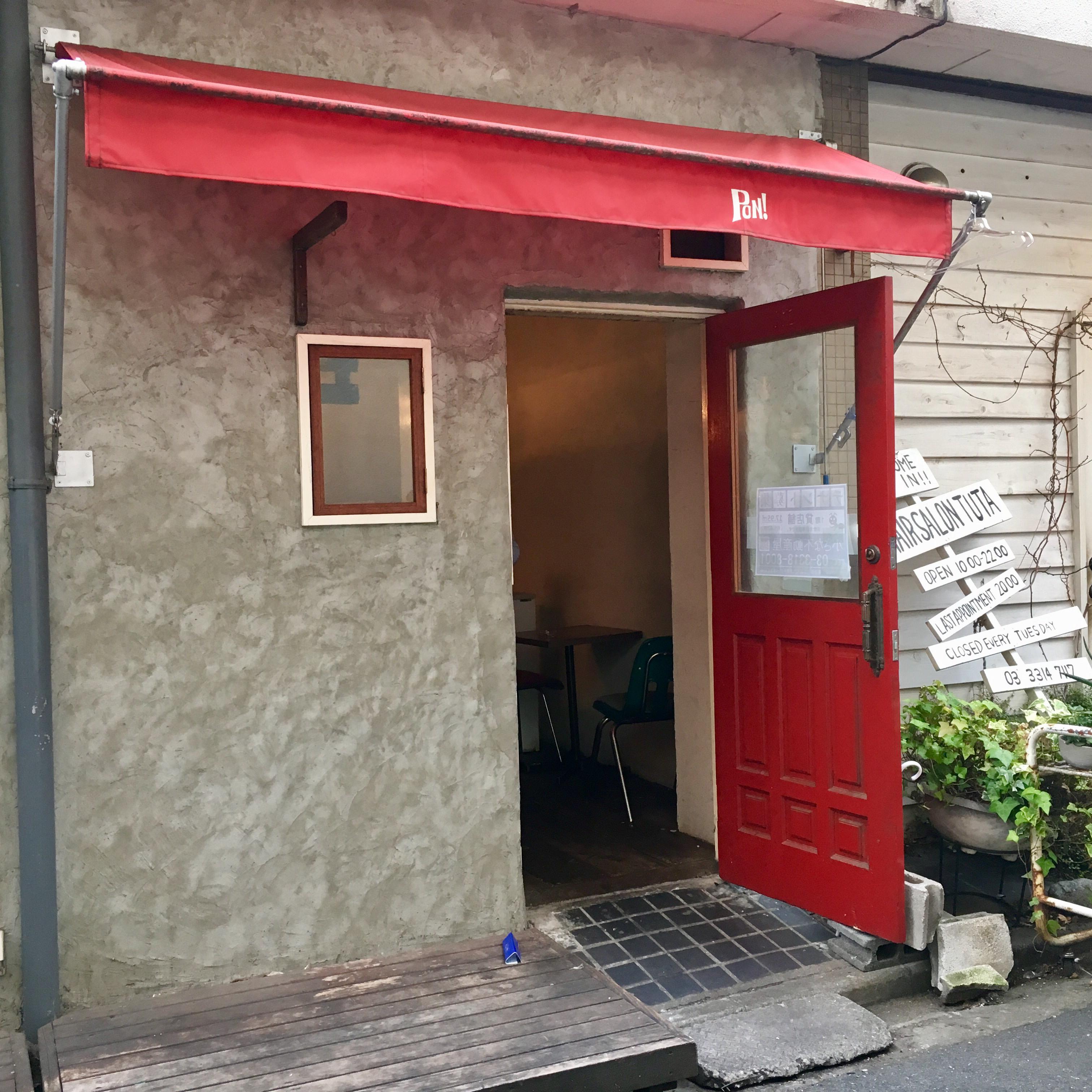 宝山ビル112B (1)